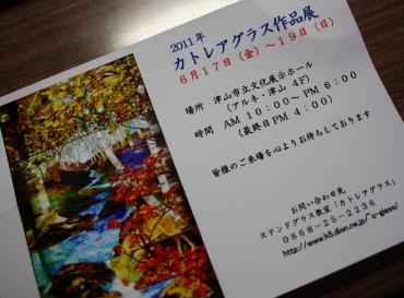 IMG_6629a.jpg
