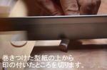 kousaku1_2.jpg