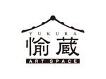 鎌田屋ロゴ.jpg