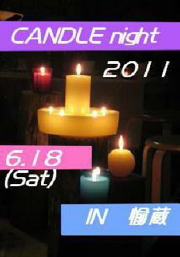 CANDLE NIGHT4.jpg